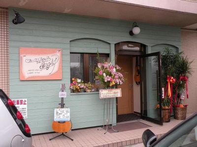 日常を忘れられる日帰りスポット・コース!!