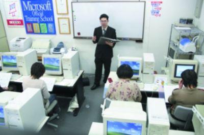 オススメのパソコン教室