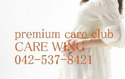 妊娠した時の情報、相談できるところなど