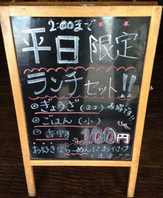 「ランチ」のおいしい店!!